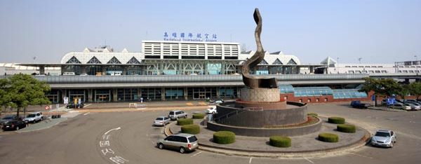 Kaohsiung-airport01