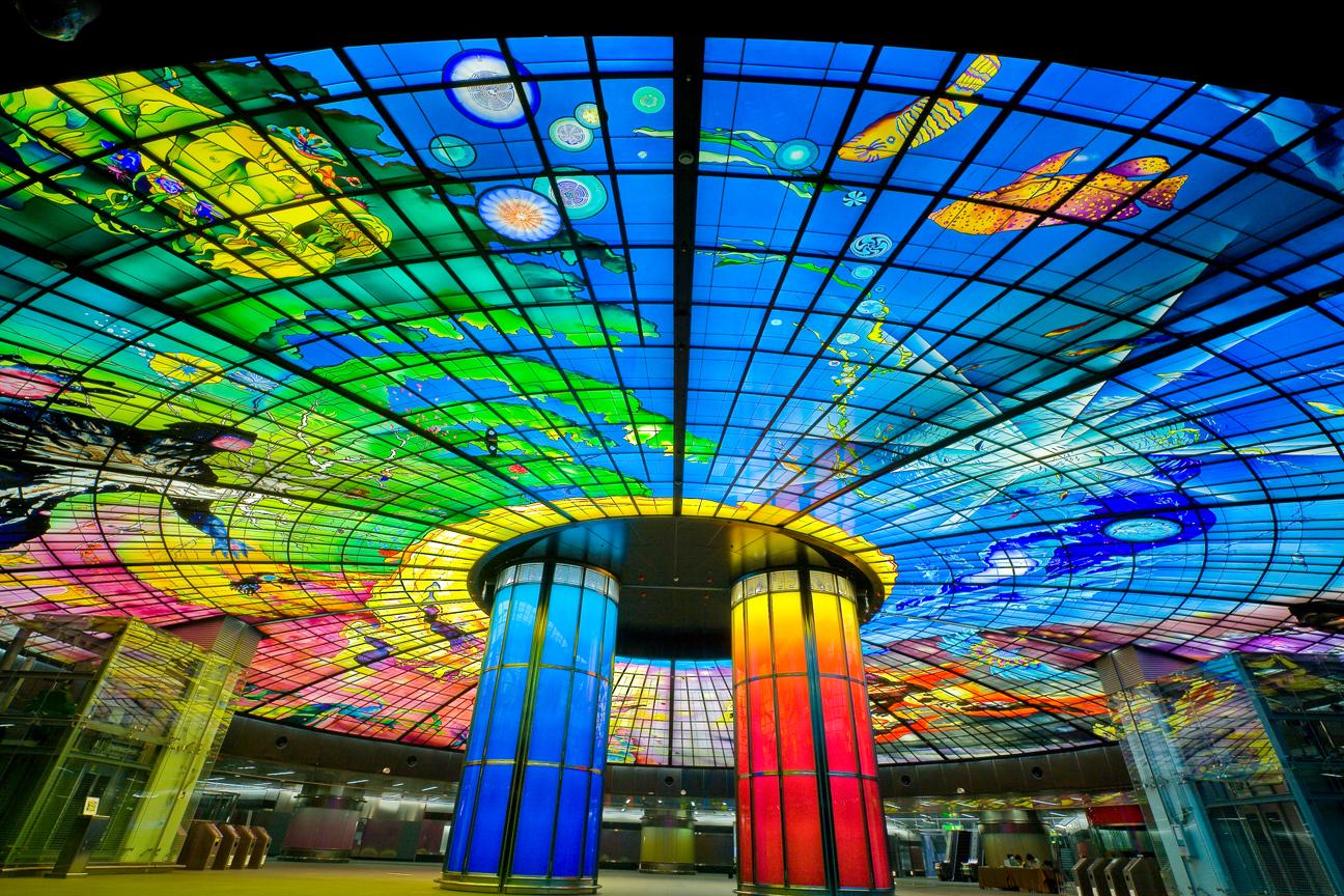 Formosa Boulevard Mass Rapid Transit (MRT) Station: Dome of Light