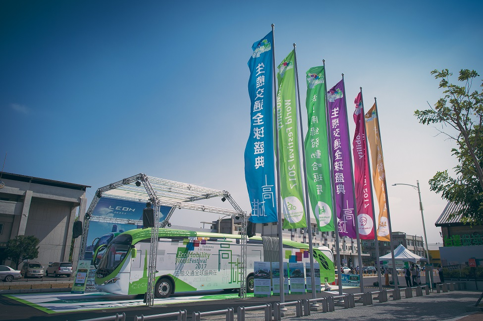 In parallel to the Festival and Congress, indoor, outdoor and online exhibitions have been organized for participants to learn more about ecomobility (Photo credit: ©City of Kaohsiung).